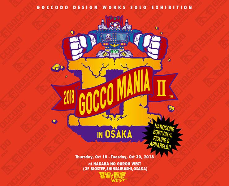 GOCCO MANIA 2018