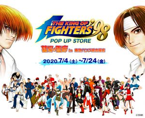 THE KING OF FIGHTERS'98 POP UP STORE