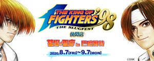 THE KING OF FIGHTERS'98 POP UP STORE 墓場の画廊 in バハムート