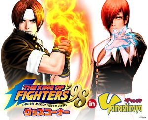 【墓場の画廊 出張所 in ヤマシロヤ】【 THE KING OF FIGHTERS'98】