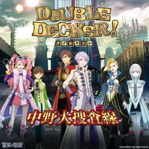 【墓場の画廊オンラインストア】【DOUBLE DECKER! ダグ&キリルコーナー】