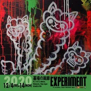 アートジャンキー20周年記念【EXPERIMENT〜WORLD TOUR2020in墓場の画廊〜】